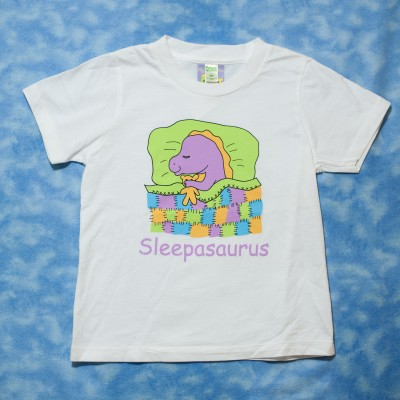 11007-Sleepasaurus_sq